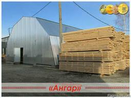 Ангары/цеха для обработки/склады под деревообработку