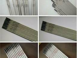 Электроды для сварки чугуна 4 мм ЦЧ-4 ГОСТ 9466-75