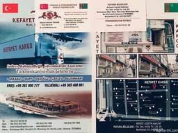 Kefayat group kargo автоперевозки из турции дубай и китай