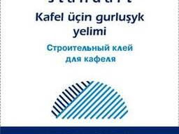 """""""KEPIL"""" Строительный клей для кафеля (25кг)"""