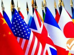 Письменные переводы с различных языков