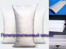 Полипропиленовый мешок