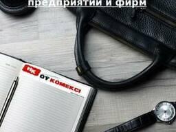 Регистрация предприятий в Туркменистане