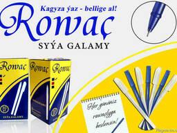 Ruçka Rowaç