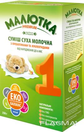 Детское питание (каши, смеси, прикорм)