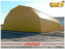 Завод строительных конструкций «Ангар» предлагает изготовлен - фото 5