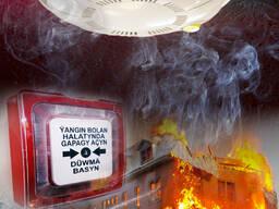 """Balkan Ussat"" Пожарная сигнализация - photo 4"
