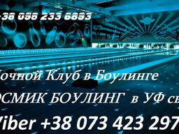 Боулинг в Туркменабад, боулинг дорожки Туркменистане продам. - photo 8