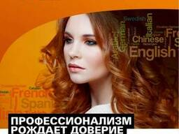 "Центр Переводов ""OVELI""-Terjime Merkezi"