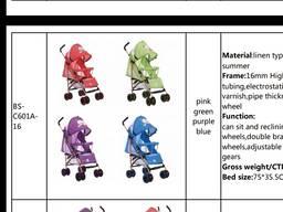 Детские коляски, ходунки. Детское колъяски, ходинок