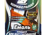 Эмали, лаки, краски, грунтовки, клея(enamels, paints, varnishes, glues, primers) - фото 2
