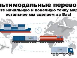 Вам повезёт, если мы повезем! Железнодорожные, контейнерные перевозки.