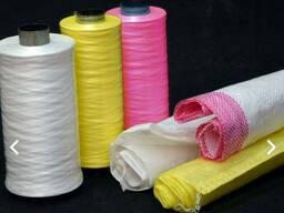 Наши фирму куплю полиэтиленовый нити для производства тканых мешков.