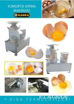 Оборудование для разбивания яиц