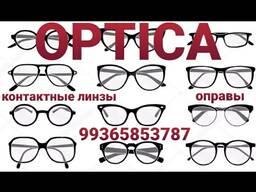 Оптики (OptikaTM) в г. Ашхабад