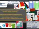 Производство ПП и ПЭ мешков и пакетов в Туркменистане - фото 1