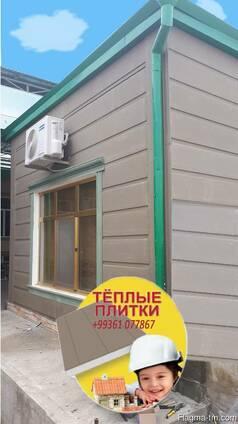 Пенопласт, потолочный плинтусы и потолки