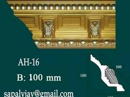 Пенопласт, потолочный плинтусы и потолки - фото 4