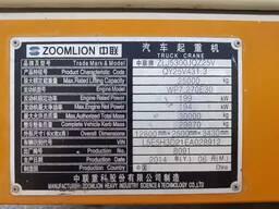 Подьемный Кран Zoomlion - фото 2