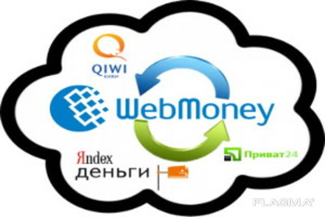 Пополнение Вебмани в Туркменистане