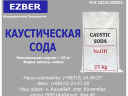 Caustic Soda Flakes/Delivery of chemical products (any kind)