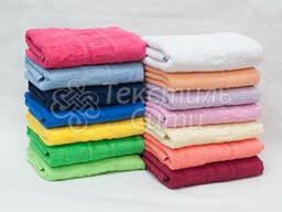 Продаем махровые полотенцы