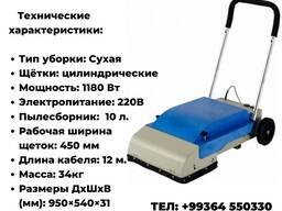 Профессиональная машина для чистки эскалаторов/травалаторов