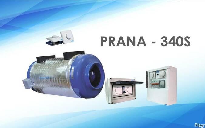 Рекуператор «Prana 340S»