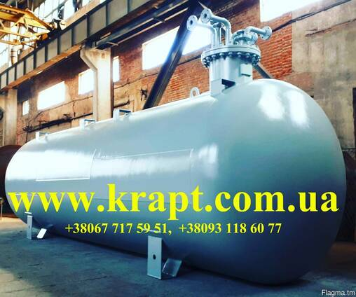 Резервуар для газа (СУГ), подземный