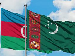 Россия - Баку - Туркменистан