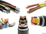 Силовой кабель 1x1.5 мм АВВГ ГОСТ 16442-80 - фото 1