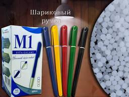 Супер шариковая ручка