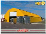 Завод строительных конструкций «Ангар» предлагает изготовлен - photo 1